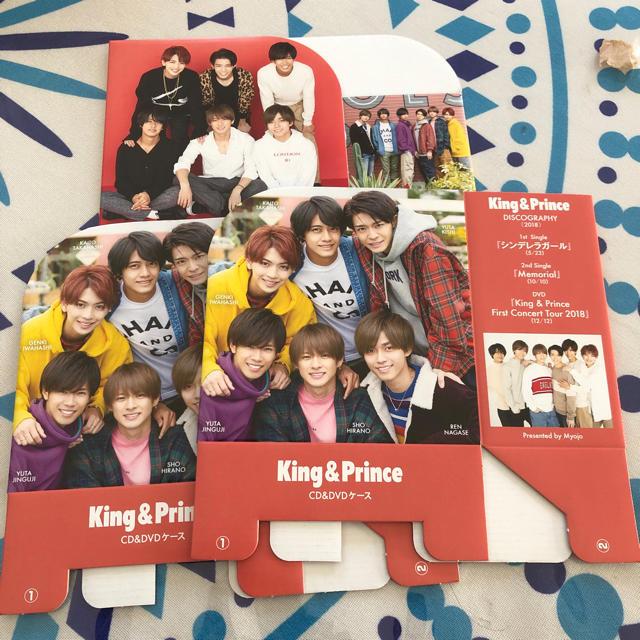 付録☆ King&Prince  CD&DVDケース3セット② エンタメ/ホビーのタレントグッズ(アイドルグッズ)の商品写真