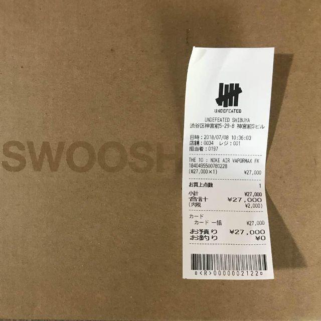 NIKE(ナイキ)のYuki様専用ページ メンズの靴/シューズ(スニーカー)の商品写真