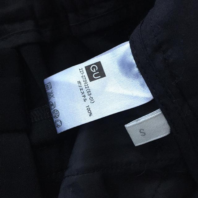 GU(ジーユー)のガウチョ ワイドパンツ レディースのパンツ(その他)の商品写真
