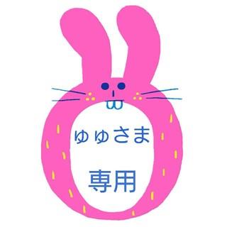 ミナペルホネン(mina perhonen)の雑誌 FUDGE 付録 ☆ ふせん ☆ ビニールテープ ☆ ボールペン(ノート/メモ帳/ふせん)