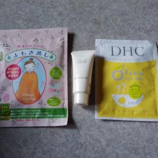 ディシラ(dicila)のディシラ ボディ用乳液(ボディローション/ミルク)