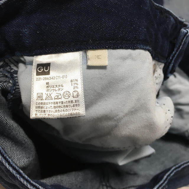 GU(ジーユー)のジーユー ダメージジーンズ GU デニム レディースのパンツ(デニム/ジーンズ)の商品写真