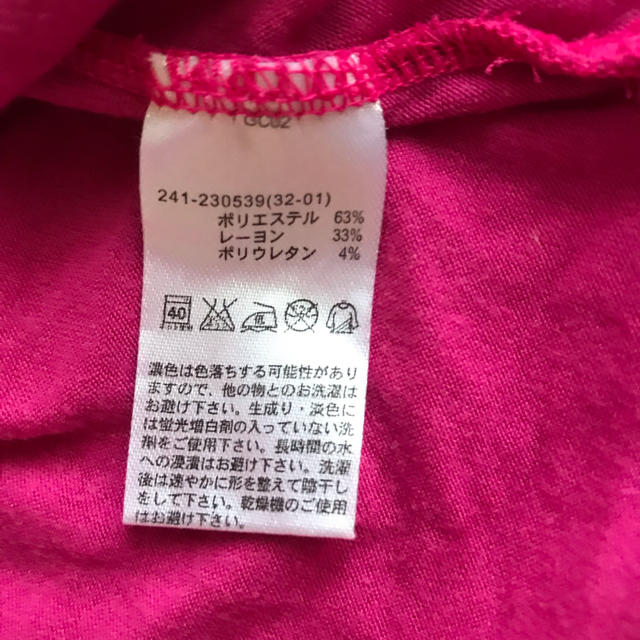 GU(ジーユー)のジーユー☆タンクトップ レディースのトップス(タンクトップ)の商品写真