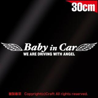 Baby in Car/WEAREDRIVINGWITHANGEL/ステッカー(その他)
