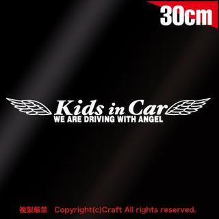 Kids in Car/WEAREDRIVINGWITHANGEL/ステッカー(車外アクセサリ)