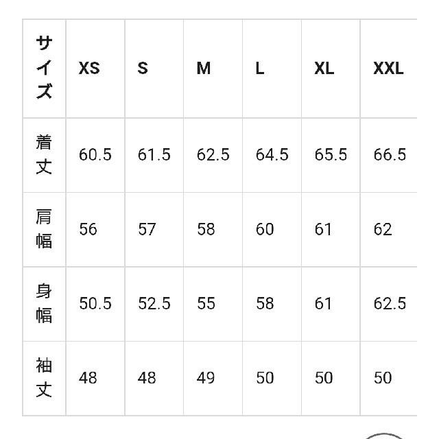 GU(ジーユー)の未使用タグ付き★GU マウンテンパーカー オフホワイト レディースのジャケット/アウター(ミリタリージャケット)の商品写真
