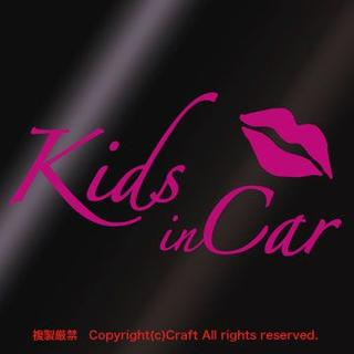 Kids in Car+Lip/ステッカー(ピンク)(その他)