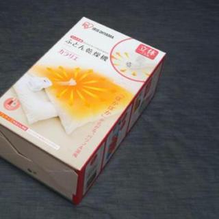 アイリスオーヤマ(アイリスオーヤマ)の布団乾燥機 カラリエ FK-C2-WP(衣類乾燥機)