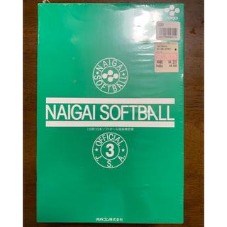 ナイガイ(NAIGAI)のソフトボール(ボール)