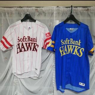 フクオカソフトバンクホークス(福岡ソフトバンクホークス)のソフトバンクホークス SoftBankHAWKS ユニフォーム 鷹の祭典 美品(ウェア)