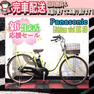 パナソニック(Panasonic)のくま様 電動自転車Panasonic Lithium vivi DXSDグリーン(自転車本体)