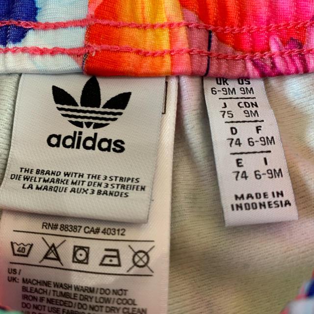 adidas(アディダス)のadidas ジャージ セットアップ9M その他のその他(その他)の商品写真