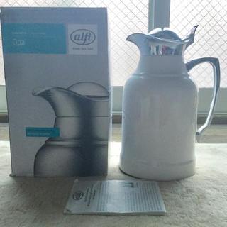 Alfi Opalポット白 1.0L アルフィホワイト 希少(テーブル用品)
