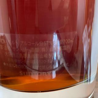空瓶その2(容器)