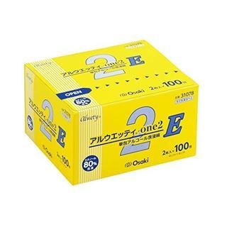 アルコール 消毒綿 200包(400枚)アルウエッティone2-E(アルコールグッズ)