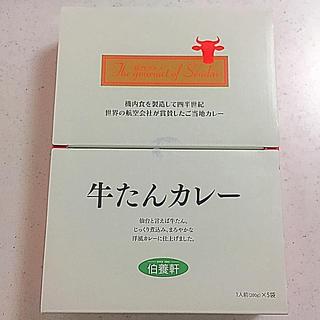 牛たんカレー 5袋セット(レトルト食品)