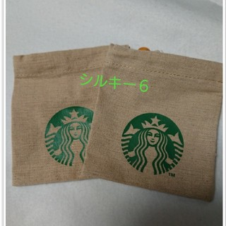 スターバックスコーヒー(Starbucks Coffee)のスターバックス 新品 巾着 小物入れ(小物入れ)