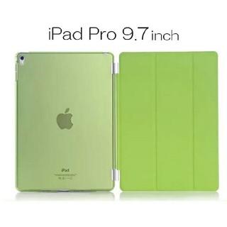 ipad pro 9.7インチ 専用スマートカバー+スケルトン ケース グリーン(iPadケース)