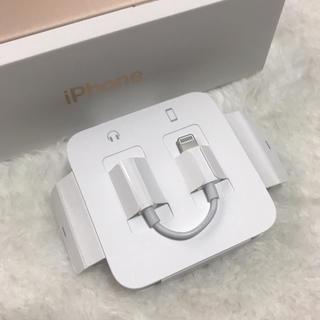 iPhone 変換アダプター 純正品(変圧器/アダプター)