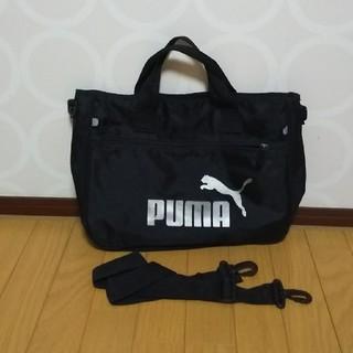 プーマ(PUMA)のPUMA レッスンバック ブラック ショルダーベルトつき(レッスンバッグ)