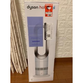 ダイソン(Dyson)のダイソン hot&cool AM09WN(ファンヒーター)