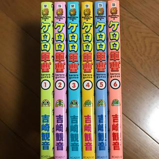 カドカワショテン(角川書店)のケロロ軍曹 1〜6巻 (少年漫画)