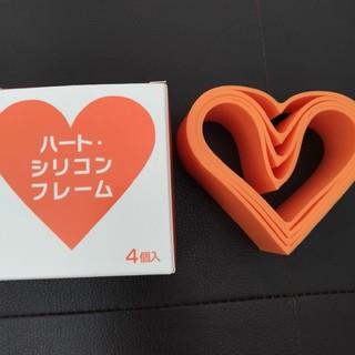 アサヒケイキンゾク(アサヒ軽金属)のアサヒ軽金属 ハート シリコンフレーム(調理道具/製菓道具)