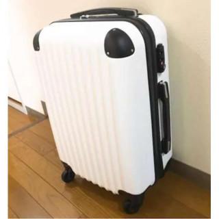 SALE 新品 Mサイズ キャリーケース スピード発送 キャリーケース ホワイト(スーツケース/キャリーバッグ)