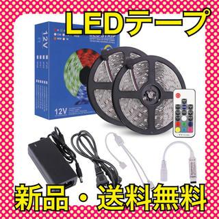 【送料無料】LEDテープ(その他)