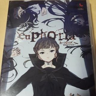 Euphoria (ユーフォリア)(PCゲームソフト)