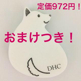 ディーエイチシー(DHC)の❤︎レア商品❤︎ DHC オリジナルペトリ(犬)