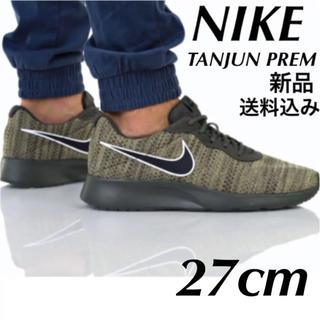 ナイキ(NIKE)の新品★定価7560円★NIKE TANJUN PREM★27cm(スニーカー)