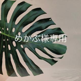 めかぶ様専用 ミュゼ  ミルクローション 無香料2本セット 新品未使用未開封(ボディローション/ミルク)