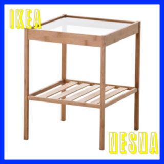 イケア(IKEA)の IKEA NESNA サイドテーブル(コーヒーテーブル/サイドテーブル)