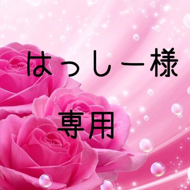 お米 H30 愛媛県産あきたこまち 玄米 20㎏ 食品/飲料/酒の食品(米/穀物)の商品写真