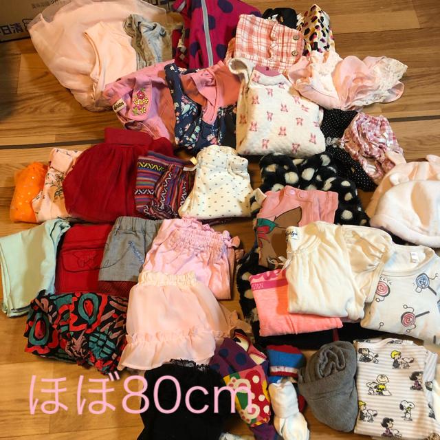 H&M(エイチアンドエム)の70〜80cm ほぼ80 まとめ売り 女の子 キッズ/ベビー/マタニティのベビー服(~85cm)(その他)の商品写真