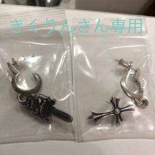 きくりんさん専用ピアス2点セット(ピアス(片耳用))