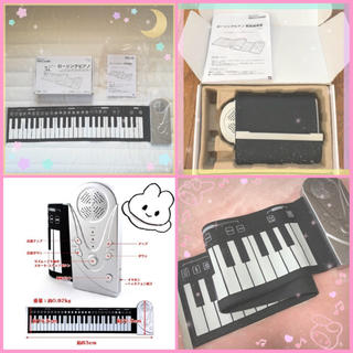 🎶🎹︎︎*. ローリングピアノ︎︎ .*🎹🎶(電子ピアノ)