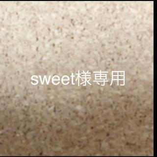 sweet様専用(ドライフラワー)