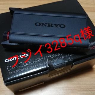 ONKYO DAC-HA300(アンプ)