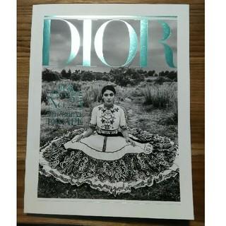 ディオール(Dior)の美品!ディオールカタログ Dior MAGAZINE No.25(ファッション)