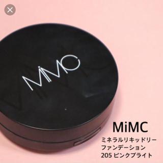 エムアイエムシー(MiMC)のma様専用(ファンデーション)