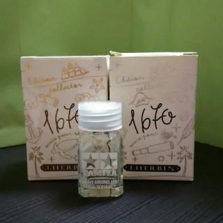 エルバン(Herbin)のエルバン アニバーサリーインク 小分け お裾分け タミヤ瓶 5ml(ペン/マーカー)
