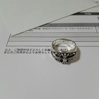クロムハーツ Chrome Hearts フローラル クロス リング 23号(リング(指輪))