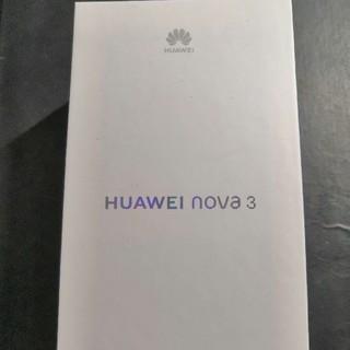 HUAWEI NOVA3 アイリスパープル PAR-LX9 新品 未使用 未開封(スマートフォン本体)