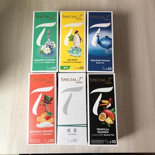 ネスレ(Nestle)のネスレ  スペシャルT カプセル(茶)