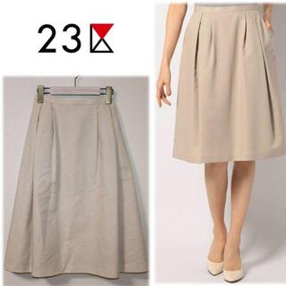 ニジュウサンク(23区)の《23区》新品 ライトコットンダブルクロス スカート 春夏スカート 44サイズ(ひざ丈スカート)