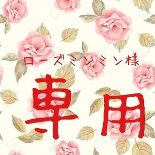 ローズバッドミンミン様専用【①/ホワイトフラワー】  (リング(指輪))