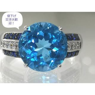 返品可!LE VIAN21 ブルトパサファイアダイヤ艶やかK14WGリング19号(リング(指輪))