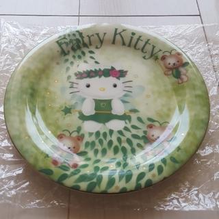 ハローキティ(ハローキティ)のフェアリーキティ2000年イヤーズプレート森(食器)